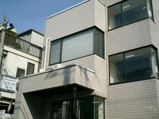 East West日本語學校