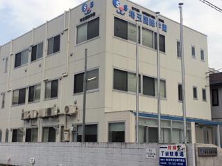 埼玉國際學園