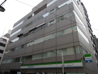 九段日本文化研究所日本語學院