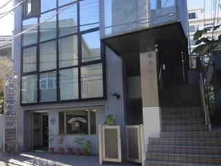 橫濱國際教育學院