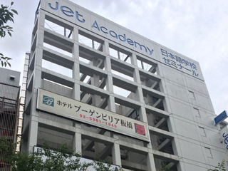JET日本語學校