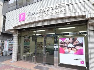 YIEA東京學院