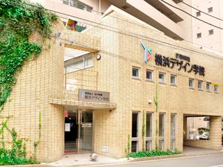 橫濱設計學院-日本語學科
