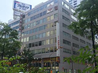 國際學園IAY日語學科