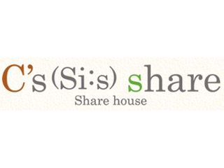 C's Share House (女性專用)