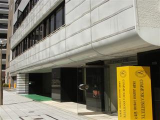 神戶COMMUNICA學院