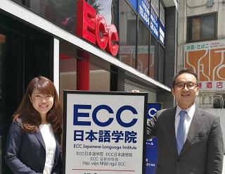 ECC日本語學院-新宿校