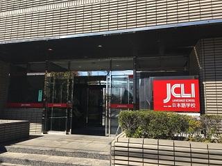 JCLI日本語學校